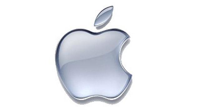 Apple courses